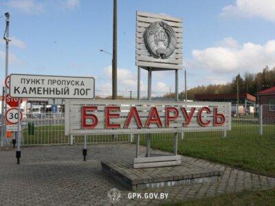 В Беларуси будут взимать оплаты за выезд на машине за границу