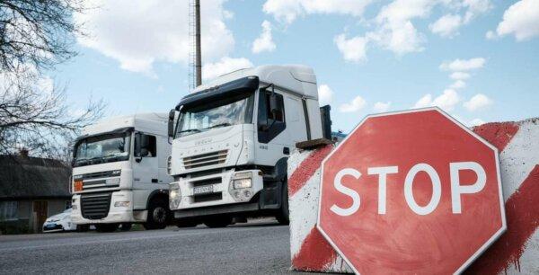 Как проехать через весогабаритный контроль, чтобы не получить штраф за перегруз? Приемы водителей гр