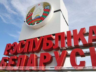На сколько реальны угрозы Лукашенко остановить транзит Германии через Беларусь? Мнение экономистов