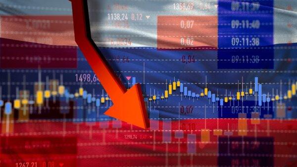 Инвесторы бегут из России. Способом оживления экономики может быть создание инфраструктуры для инвес