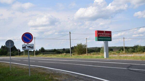 Белорусам разрешили выезжать из страны по виду на жительство или трудовому договору раз в три месяца